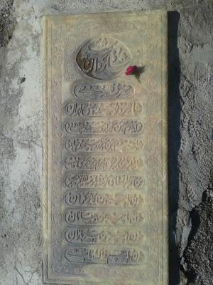 Golesorhi'nin mezar taşı