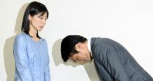 japon siyasetçi
