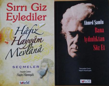 Şamlu-Hayyam