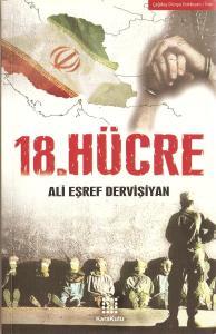 18-hucre