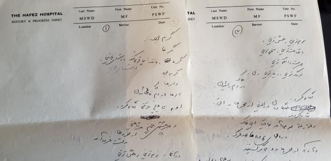 Şeyh Bedreddin çevirim-el yazım- yıl 1980-Şiraz-İran